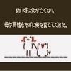 Ka_chan2nd