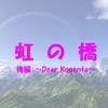 Kogenta_chan2